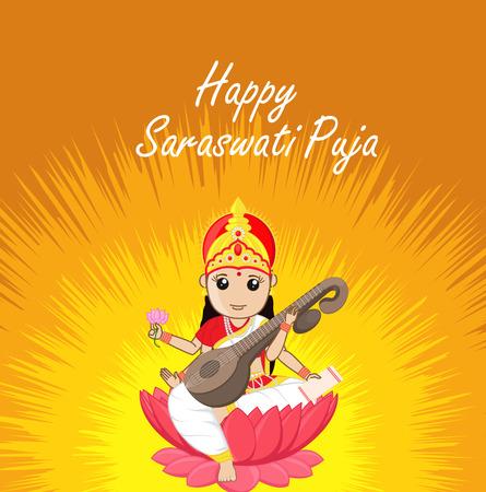 saraswati: Happy Saraswati Puja