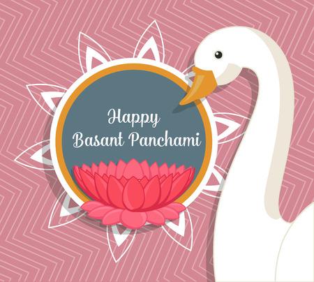 pooja: Basant Panchami Greeting Banner
