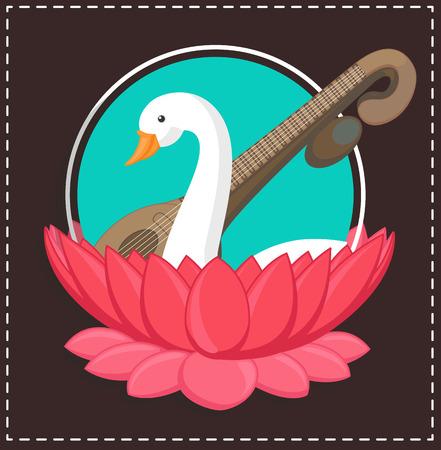 pooja: Swan in Lotus with Veena Music Instrument Illustration