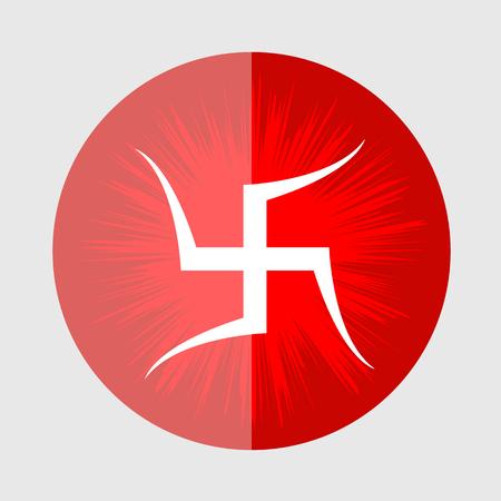 swastika: Symbol of Swastika