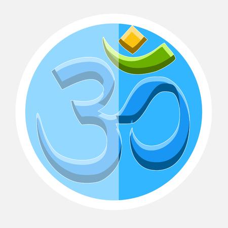 om symbol: Om Symbol Illustration