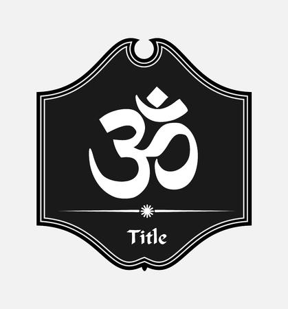 hinduismo: Hinduismo - Símbolo de OM del vector Banner