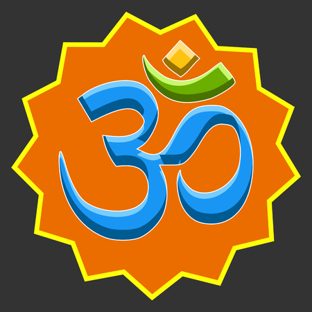 aum: Religious Aum Symbol Illustration