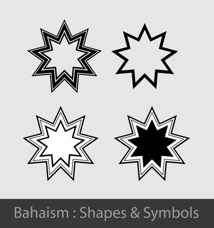 bahai: Bahai Symbols