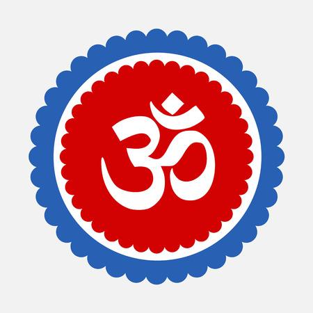 sanskrit: Aum Symbol Vector Icon