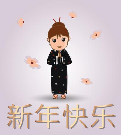 geisha: Cartoon Geisha Character Illustration
