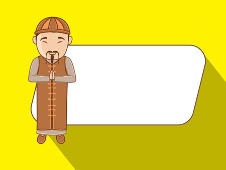 Kung-Fu Guru with Blank Box Illustration