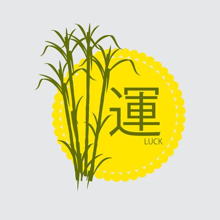 Sugarcanes Plants Template