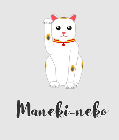 maneki neko: Maneki Neko Cat Statue