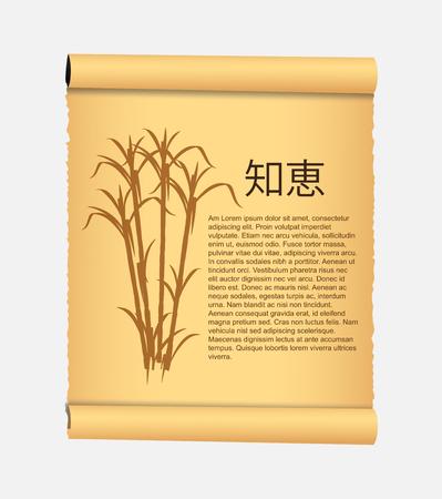 sugarcane: Sugarcane Parchment