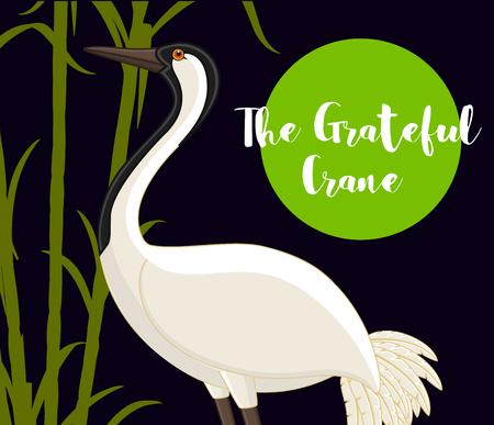 sugarcane: The Grateful Crane Bird