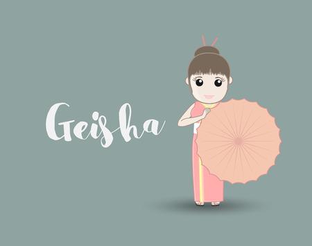 anime young: Traditional Geisha with Umbrella Illustration