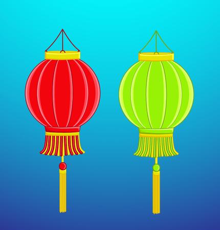 Set of Two China Lantern