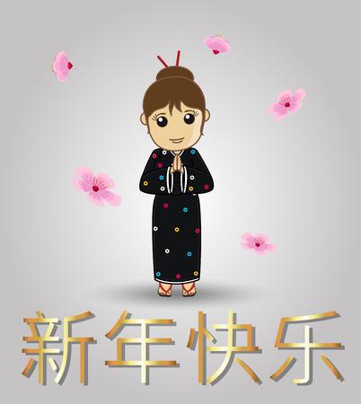 geisha: Japanese Geisha Character