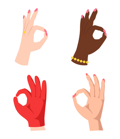 okey: Ok hands success gesture and okey hands yes agreement. Okey hands signal business human agree. Best approval accept. Silhouette of hands showing symbol of all ok Illustration