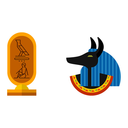 Anubis icon isolated on white background ancient Egypt symbol vector illustration
