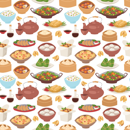 Chinese traditional food steamed dumpling asian delicious seamless pattern vector Stock Vector - 81081599