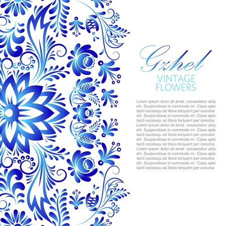 Traditional Russian gzhel style vector illustration. Fabulous vintage decorative gzel blue flowers on white background with lettering and text space.