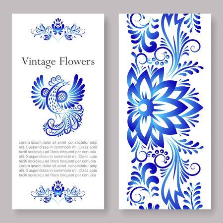 Ornements vintage russes gjel art, illustration vectorielle de fleurs de couleur bleue flyer recto verso. Fleurs bleues décoratives sur fond blanc. Bannière de poterie Ghzel.