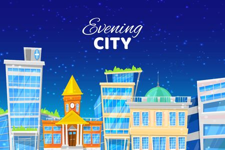 Evening city cartoon vector illustration with blue sky and stars, old and morden buildings urban cityscape. Modern night or evening city landscape.