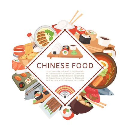Chinese asian food ethnic menu banner vector illustration. Asian dinner dish plate. Traditional spicy appetizer snack poster. China cooking market or food festival. Dim sum, sushi and chinese cuisine.