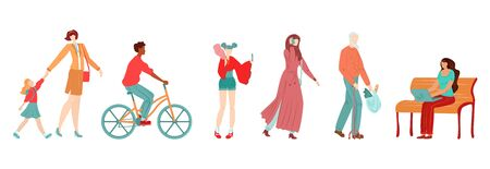 People in city, pedestrians flat set of muslim woman, old man shopper, bicyclist and mother with daughter girl isolated on white illustration. People on city streets collection.