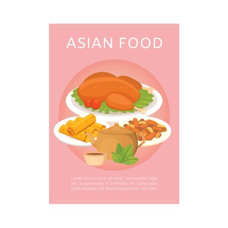 Asian food poster with chinese cuisine and traditional dishes vector illustration. Chicken and side-dishes with chinese tea teapot asian food pink banner.  イラスト・ベクター素材