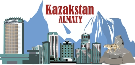 Almaty city of Kazakhstan view. Vector illustration Illustration
