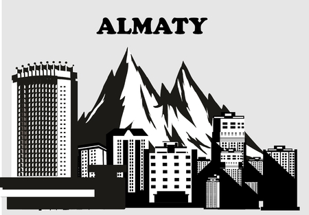 Monochrome vector illustration of Almaty city. Illustration