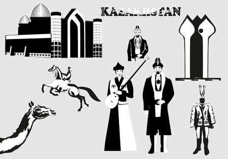 Monochrome vector illustration Set of traveling advertisement symbolls. Landmarks of the Kazakstan places of interest. Vector illustration