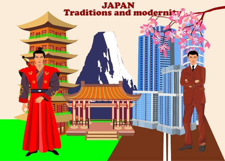 torii: Japan travel background with place for text. Japan symbols. Vector illustration. Illustration