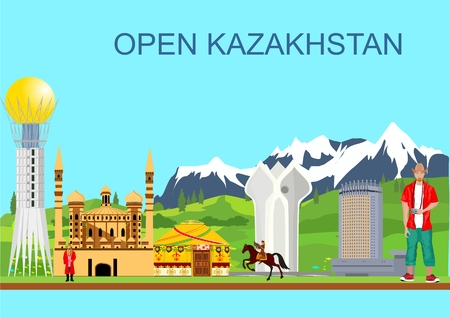 Kazakhstan travel concept vector illustration, historical buildings, nature.