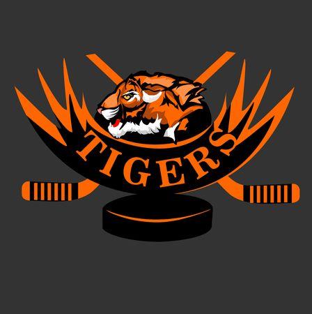 tiger in sport, logo of tiger on black background, hockey team logo, vector
