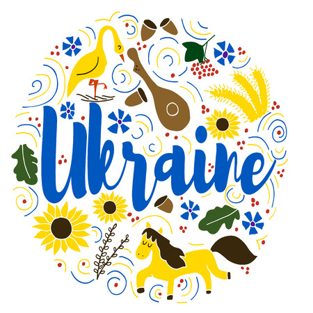 Ukraine Landmark Travel and Journey Infographic Vector Design. Ukraine country design template. Template for souvenir Greeting Card, cup, t-shirt, notebook.Template for souvenir Greeting Card, cup, t-shirt, notebook.
