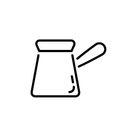 Turkish Coffee icon in vector. Logotype