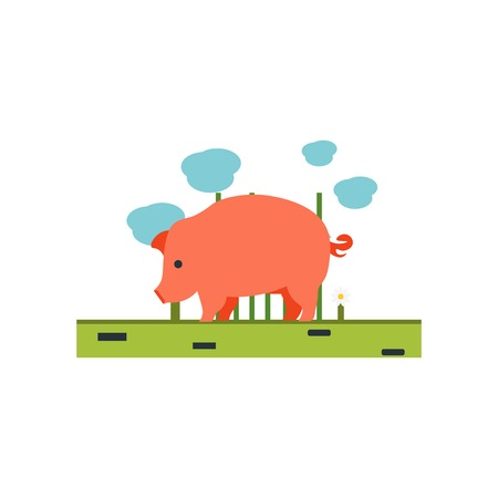 Pig icon vector isolated on white background for your web and mobile app design, Pig logo concept