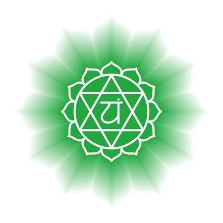 Anahata icon. The fourth heart chakra. Vector green gloss and shine. Line symbol. Sacral sign. Meditation