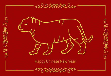 2022 tiger sketch. Happy Chinese New year horoscope. Animal symbol vector. Golden line. Doodle illustration. Editable path. Red paper. Asian style Ilustração