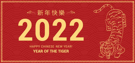 Happy chinese new year banner. The tiger is a symbol of 2022. Vector sketch character. Asian waves and clouds on red background. (Chinese translation: Happy chinese new year)