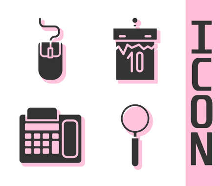 Set Magnifying glass, Computer mouse, Telephone and Calendar icon. Vector
