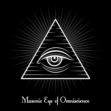 Omniscience vector icon. All seeing eye monochrome symbol