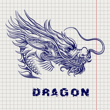 Sketch of dragon head on notebook page. Vector illustration Vector Illustration