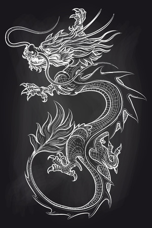 Chinese dragon on chalkboard backdrop. Hand drawn dragon vector illustration Illustration