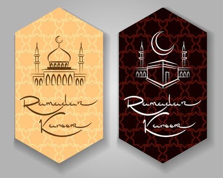 Ramadhan kareem of royale ramdane vectoretiketten. Ramdan gelegenheid kaarten vectorillustratie