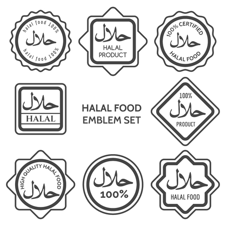 Halal food product labels. Islamic kosher certified arabic meal emblem templates. Vector illustration