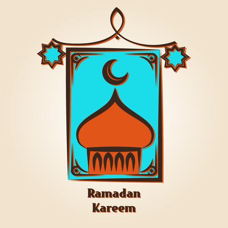 Ramadan Kareem logo design. Vector arabic lamp and mosque emblem