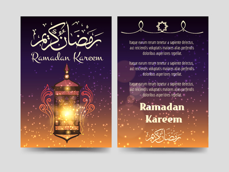 Ramadan Kareem brochure flyers template with lights and lamp. Vector illustration