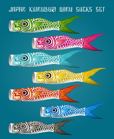 Japan fish flag set. Flying or carp streamers for japanese childrens day vector illustration