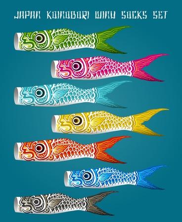 Japan fish flag set. Flying or carp streamers for japanese childrens day vector illustration Stock Vector - 82452985
