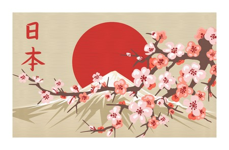 Japan festival traditional landscape with blossoming cherry flowers against snow capped Fuji mountain top zen panorama vector Illustration